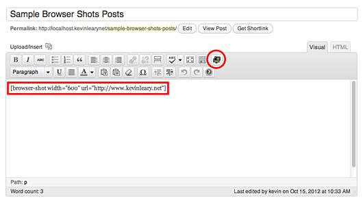 「Browser Shots」の使い方